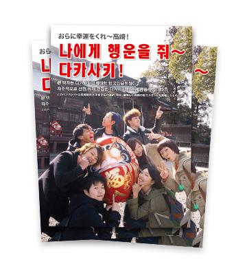 guidebook-image