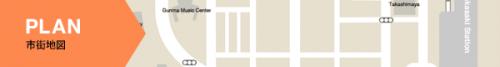 PLAN - 市街地図